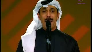 اغاني حصرية عبد الله الرويشد : اعفيني Abdullah Al rwaished : E3feeni تحميل MP3