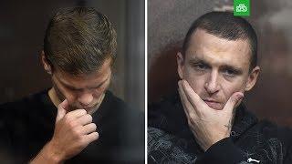 """Кокорин Разрыдался На Суде: """"ОТПУСТИТЕ МЕНЯ"""""""