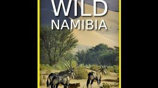 Дикая Намибия