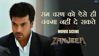 Don't Mess with him   Zanjeer   Movie Scene   Ram Charan, Priyanka Chopra   Apoorva Lakhia