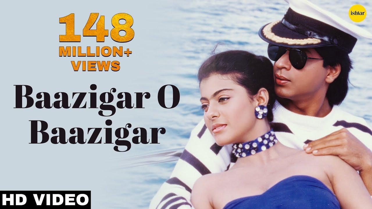 Baazigar O Baazigar lyrics