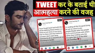 Did Sushant Singh Rajput Deleted His Tweets Revealing Reason About His $uicide?