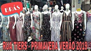 TOUR RUA TIERS | BRÁS | MODA PRIMAVERA VERÃO 2019