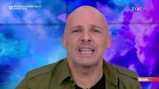 Καλό Μεσημεράκι | Χρυσή Τηλεόραση | 17/01/2020