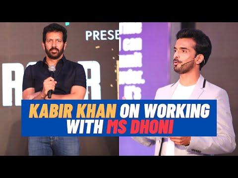 Roar of the Lion | Kabir Khan | Hotstar | Press Conference