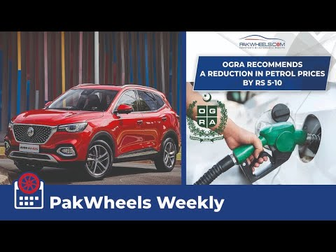 Petrol Prices Reduced | MG Coming To Pakistan | PakWheels Weekly