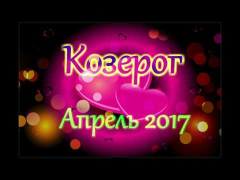 Гороскоп на 2016 год скорпион женщина август