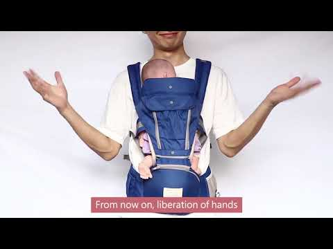 Слинг / эрго рюкзак 3 в 1 для переноски младенцев от 3.5 до 20 кг Aierbao синий(АО-20700) Video #1