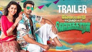 Velainu Vandhutta Vellaikaaran - Trailer