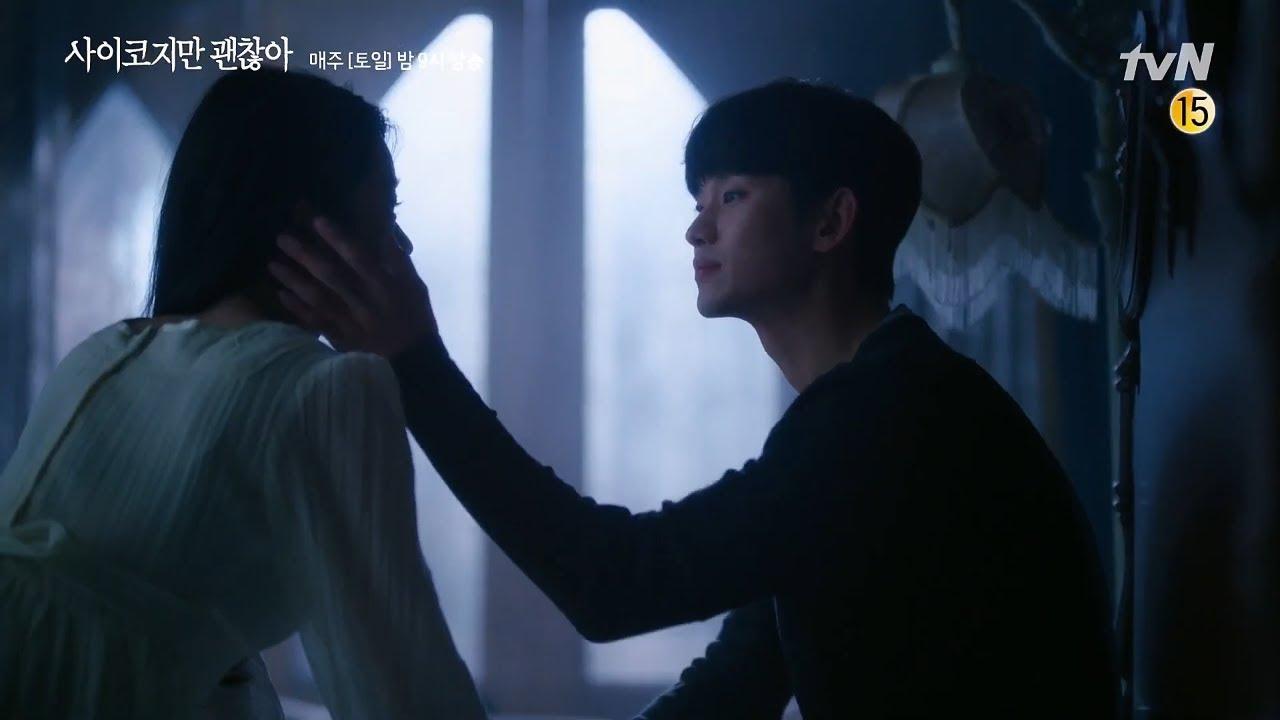 《雖然是精神病但沒關係》第3集預告來了!藏滿洋蔥的浪漫愛情韓劇! - 多多看電影-最新、最豐富的影視評論 ...