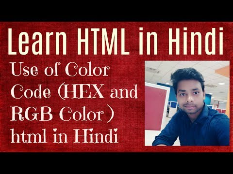 mp4 Html Color Code With Rgb, download Html Color Code With Rgb video klip Html Color Code With Rgb