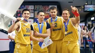 FIBA CABA Quest Stop 3x3 - Видео отчет
