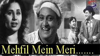 Mehfil Mein Meri Kaun Yeh Deewana - Lata, Rafi - Bhagwan