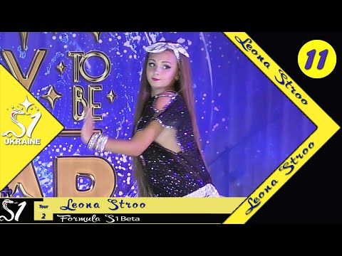 Leona Stroo ⊰⊱ Formula S1 ☆ 2 Tour ☆ Ukraine ★2019 ★