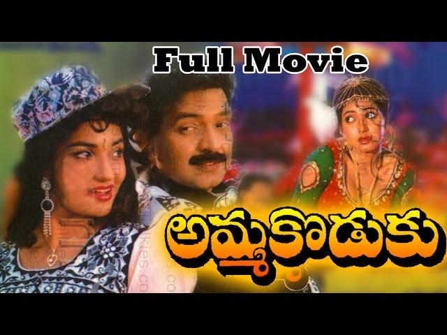 Energian Saasto—These Roja Tamil Movie Mp3 Songs Free