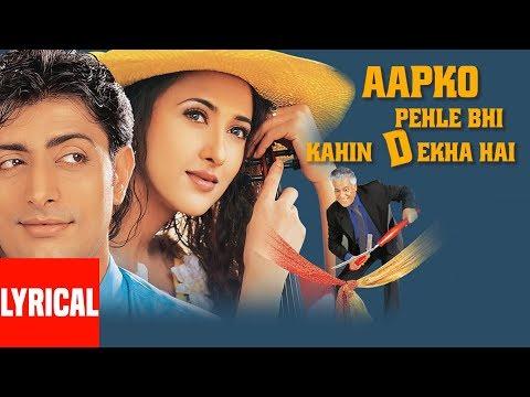 Lyrical: Aapko Pehle Bhi Kahin Dekha Hai Title Song   Udit Narayan, Alka Yagnik   Priyanshu, Saakshi