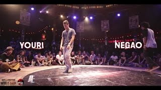 Youri VS Negao | step 2 pool 4