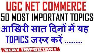 Ugc Net - 50 Most Important Topics Commerce || Must Prepare || Last Days Strategy