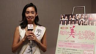 ミス美しい20代準グランプリ・大阪出身の遠藤菜摘にインタビュー!「憧れは菜々緒さん。悪女キャラに挑戦したい。」