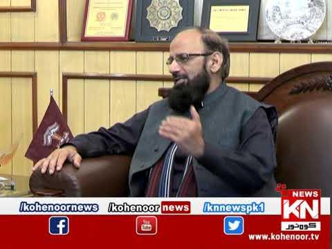 Apne Loog 25 January 2020 | Kohenoor News Pakistan