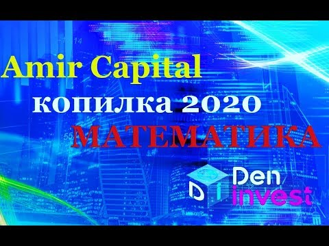 Доходность forex трейдеров в 2020