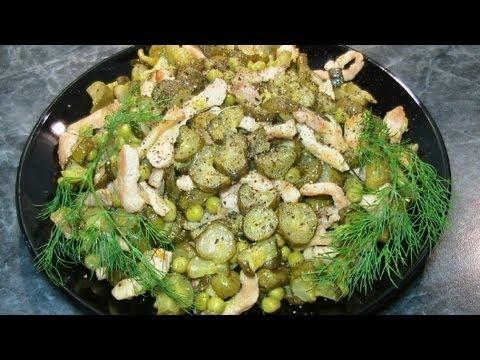 Шахтерский Салат из маринованных огурцов с мясом