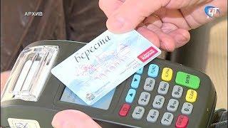 Новгородцы столкнулись с рядом проблем при безналичной оплате проезда в общественном транспорте