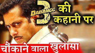 Dabangg 3 (2019)  501  Interesting Facts   Salman Khan, Sonakshi   T-series