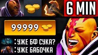 СУПЕРФАРМ 50000 ГОЛДА НА 30 МИНУТЕ | ANTIMAGE DOTA 2