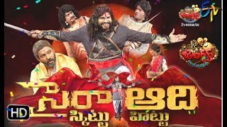 Jabardasth |17th October 2019 | Full Episode | Aadhi, Raghava ,Abhi | ETV Telugu