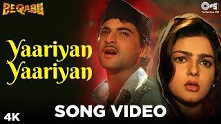 Yaariyan Yaariyan Song Video - Beqabu | Sanjay Kapoor & Mamta Kulkarni | Udit Narayan & Alka Yagnik