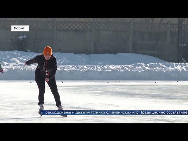 Ангарчан приглашают пробежаться по льду