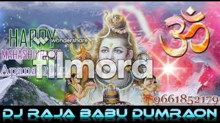 Dj raja babu dumraon new bhojpuri song SudhirDj Com :: Free Download