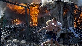 Срочные новости Украинские силовики обстреляли Донецк. Много погибших!
