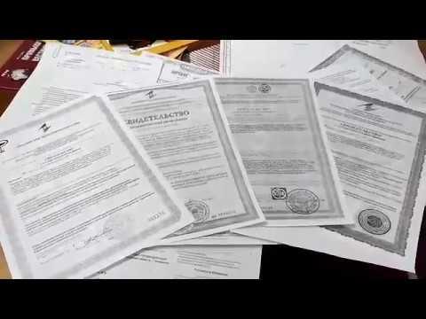 СГР - свидетельство о государственной регистрации продукции