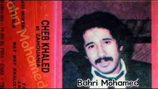 Cheb Khaled & Cheba Zahouania - Way Way Khalouh Yasker/الشاب خالد & الشابة الزهوانية - واي واي خلوه تحميل MP3