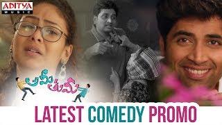 Ami Thumi New Comedy Trailer