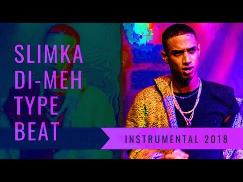 Slimka feat. Di-Meh Type Beat - VITESSE | Trap Instrumental 2018 | Prod By Shrabzus