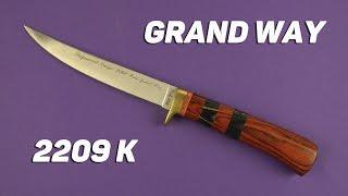 Grand Way 2209 K - відео 1
