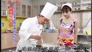 阿基師 偷呷步_5分鐘煮出綿密稀飯