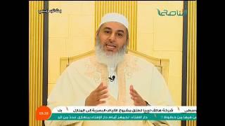 الحلقة الأولى من برنامج ( يقولون قال رسول الله - صلى الله عليه وسلم - )