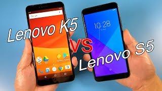 Lenovo K5 VS Lenovo S5(Camera,Antutu Test)
