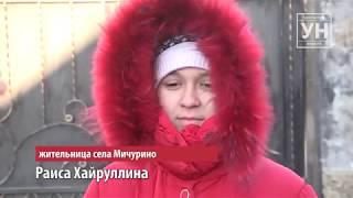 В ЗКО 11-летней девочке прислали судебную претензию(Видео)