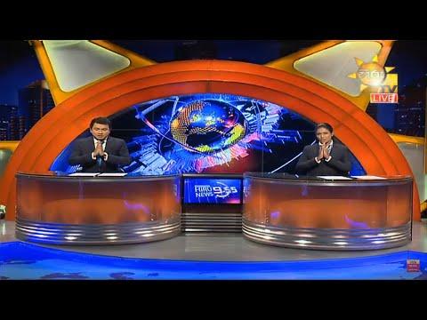 Hiru News 6.55 PM | 2020-09-16