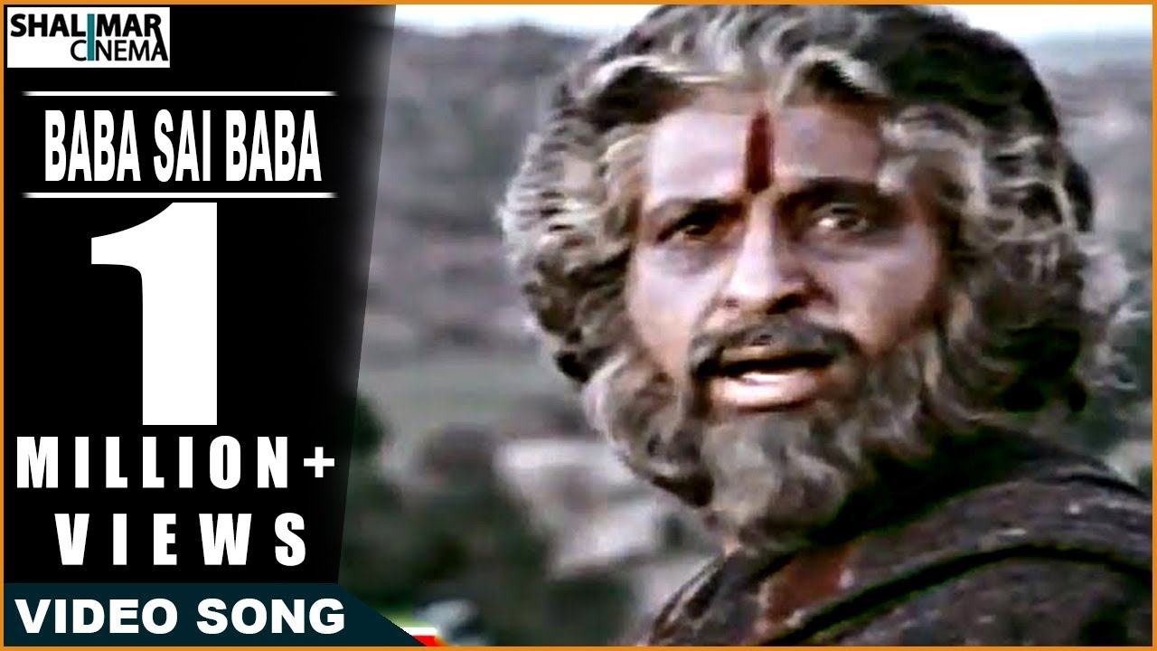 Baba Sai Baba song Lyrics - Sri Shirdi Sai Baba Mahathyam Lyrics in Telugu and English