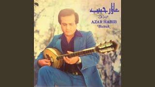 اغاني طرب MP3 W'ana Tayeh El Barriya تحميل MP3