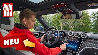 [AUTO BILD] Mercedes C-Klasse W 206 (2021)   So funktioniert MBUX in der C-Klasse   Mit Moritz Doka