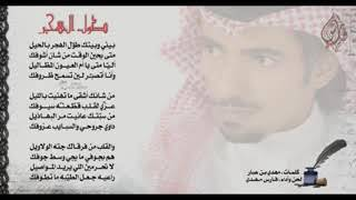 تحميل اغاني ذيب نايف ابو نبوت(11) MP3