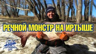 Рыбалка на иртыша в омске карта глубина