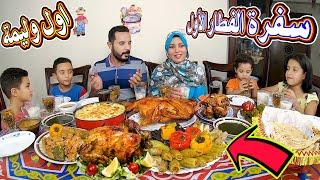 سفرتنا اول يوم رمضان !!